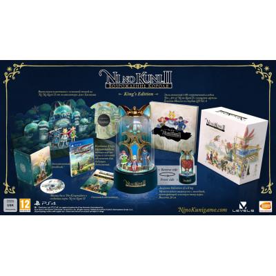 Ni no Kuni II: Возрождение Короля. King's Edition [PS4, русские субтитры]