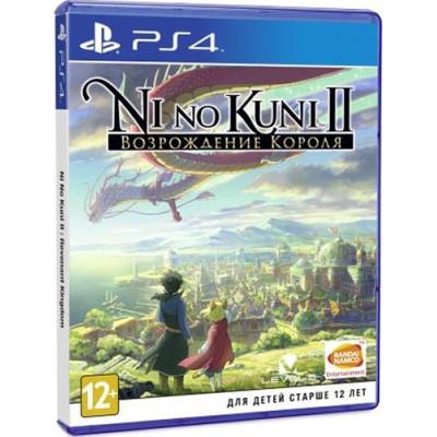 Игра для PlayStation 4 Ni no Kuni II: Возрождение Короля (русские субтитры)