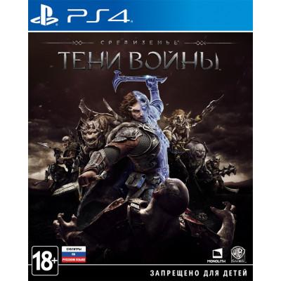 Игра для PlayStation 4 Средиземье: Тени войны (русские субтитры)