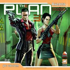Th3 Plan: Идеальное ограбление [PC, Jewel, русская версия]