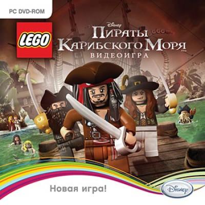 Disney LEGO: Пираты Карибского Моря [PC, Jewel, русская версия]