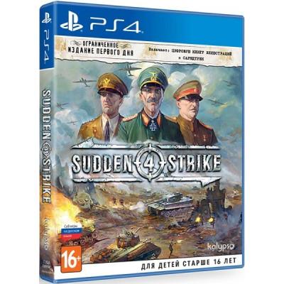 Sudden Strike 4. Ограниченное издание первого дня [PS4, русские субтитры]