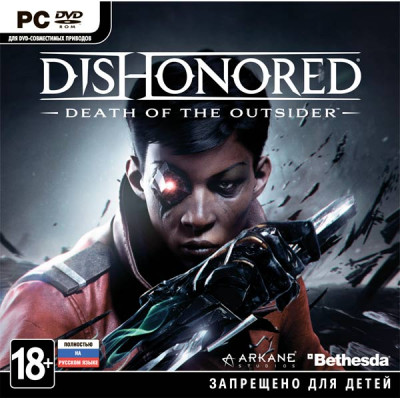 Dishonored: Death of the Outsider (код загрузки, без диска) [PC, Jewel, русская версия]