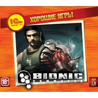 Bionic Commando (Хорошие игры) [PC, Jewel, русские субтитры]