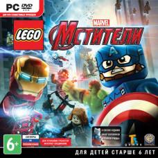 LEGO Marvel Мстители [PC, Jewel, русские субтитры]