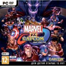 Marvel vs Capcom: Infinite [PC, Jewel, русские субтитры]
