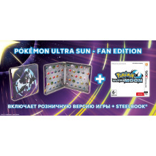Pokemon Ultra Moon. Fan Edition [3DS, английская версия]