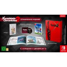 Xenoblade Chronicles 2. Collector's Edition [NS, английская версия]
