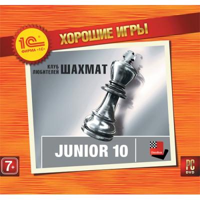 Клуб любителей шахмат: Junior 10 (Хорошие игры) [PC, Jewel, русская версия]