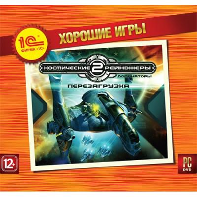 Космические рейнджеры 2: Доминаторы - Перезагрузка (Хорошие игры) [PC, Jewel, русская версия]