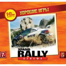 Xpand Rally Xtreme (Хорошие игры) [PC, Jewel, русская версия]