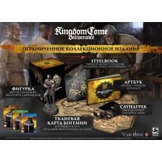 Kingdom Come: Deliverance. Коллекционное издание [Xbox One, русские субтитры]