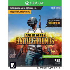 PlayerUnknown's Battlegrounds (Карта с кодом для загрузки) [Xbox One, русская версия]