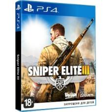 Sniper Elite 3 [PS4, русская версия]
