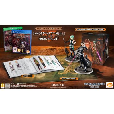 Sword Art Online: Fatal Bullet. Collector's Edition [Xbox One, английская версия]