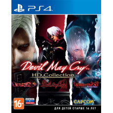 Devil May Cry. HD Collection [PS4, русская документация]