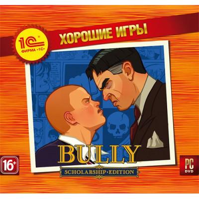 The Bully: Scholarship edition (Хорошие игры) [PC, Jewel, русские субтитры]