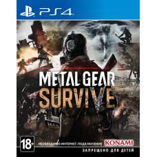 Metal Gear Survive [PS4, русские субтитры]