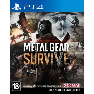 Игра для PlayStation 4 Metal Gear Survive (русские субтитры)