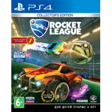 Rocket League. Collector's Edition [PS4, русские субтитры]