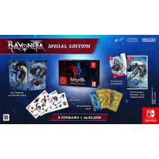 Bayonetta 2. Special Edition [NS, английская версия]