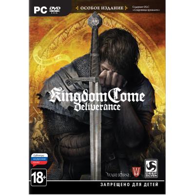 Kingdom Come: Deliverance. Особое издание [PC, русские субтитры]