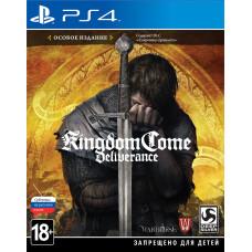 Kingdom Come: Deliverance. Особое издание [PS4, русские субтитры]