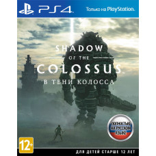 Shadow of the Colossus - В тени Колосса [PS4, русская версия]