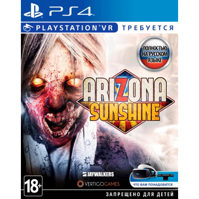 Arizona Sunshine (только для VR) [PS4, русская версия]