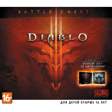 Diablo III. Battle Chest [PC, Jewel, русская версия]