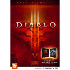 Diablo III. Battle Chest [PC, русская версия]