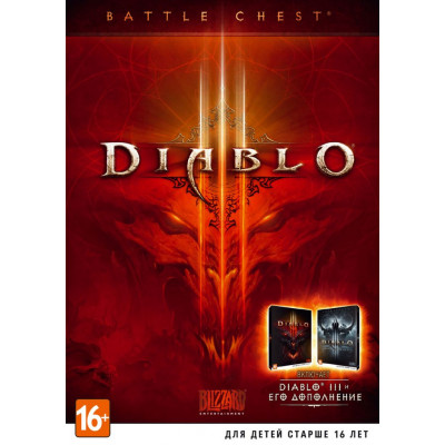 Diablo III. Battle Chest [PC, русская версия]