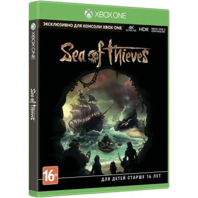 Sea of Thieves [Xbox One, русские субтитры]