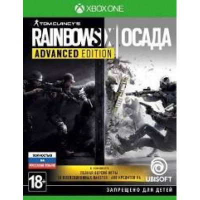 Tom Clancy's Rainbow Six: Осада. Advanced Edition [Xbox One, русская версия]