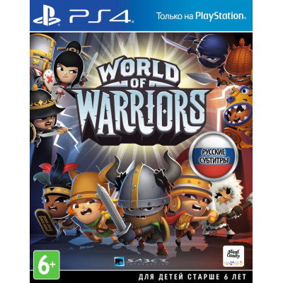 World of Warriors [PS4, русские субтитры]
