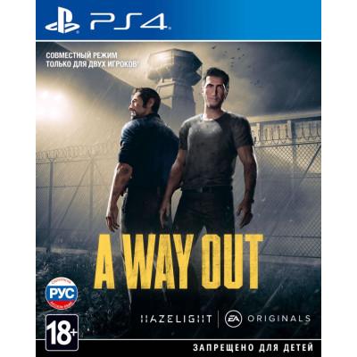 A Way Out [PS4, русские субтитры]