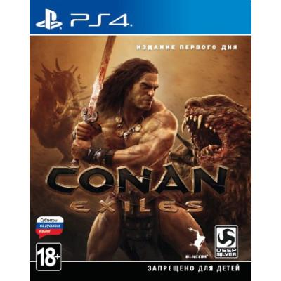 Conan Exiles. Издание первого дня [PS4, русские субтитры]