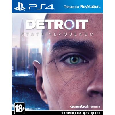 Игра для PlayStation 4 Detroit: Стать человеком (русская версия)