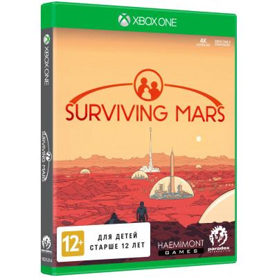 Surviving Mars [Xbox One, русские субтитры]