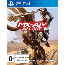 MX vs ATV: All Out [PS4, английская версия]