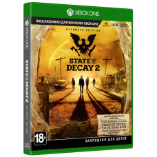 State of Decay 2. Ultimate Edition [Xbox One, русские субтитры]