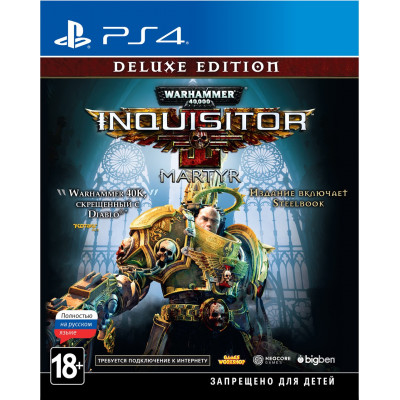 Warhammer 40,000: Inquisitor - Martyr. Deluxe Edition [PS4, русская версия]