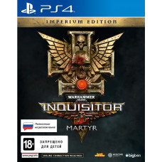 Warhammer 40,000: Inquisitor - Martyr. Imperium Edition [PS4, русские субтитры]
