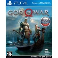 God of War [PS4, русская версия]