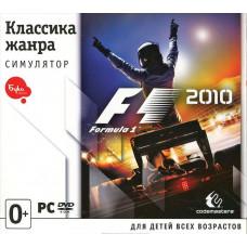 Formula 1 2010 (Классика жанра) [PC, Jewel, русская версия]