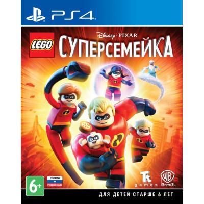 Игра для PlayStation 4 LEGO Суперсемейка (русские субтитры)