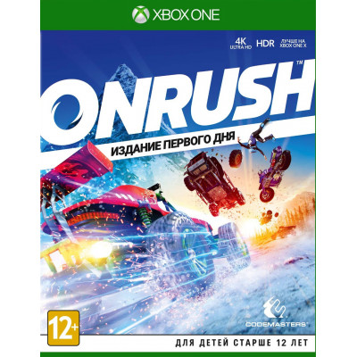 Onrush. Издание первого дня [Xbox One, русские субтитры]