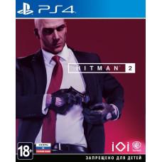 Hitman 2 [PS4, русские субтитры]