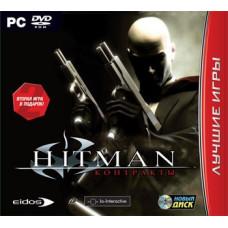 Hitman: Контракты (Лучшие игры) [PC, Jewel, русская версия]