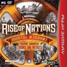 Rise of Nations. Золотое издание (Лучшие игры) [PC, Jewel, русская версия]